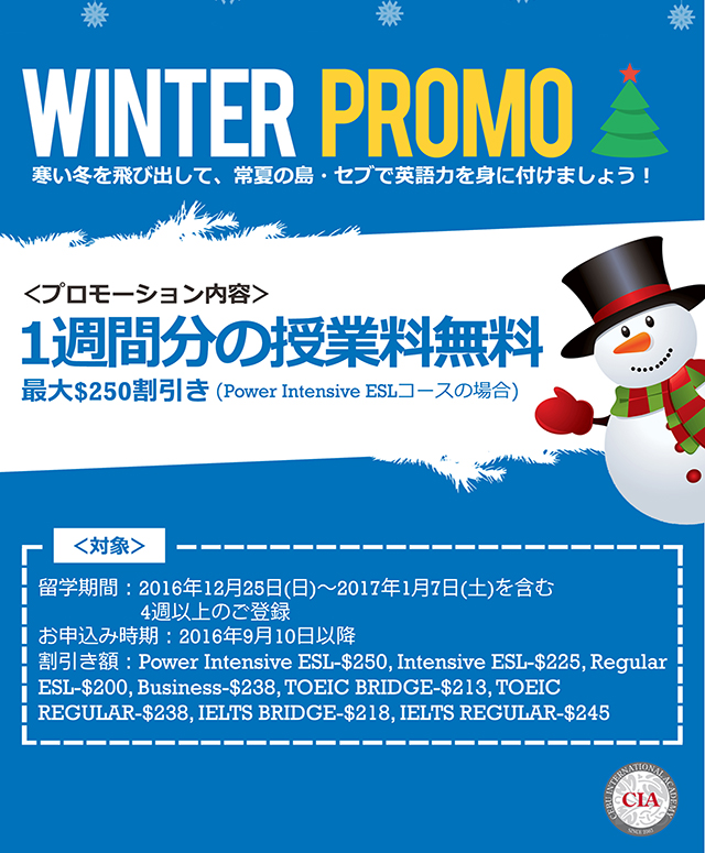 cia_winter-promo-small