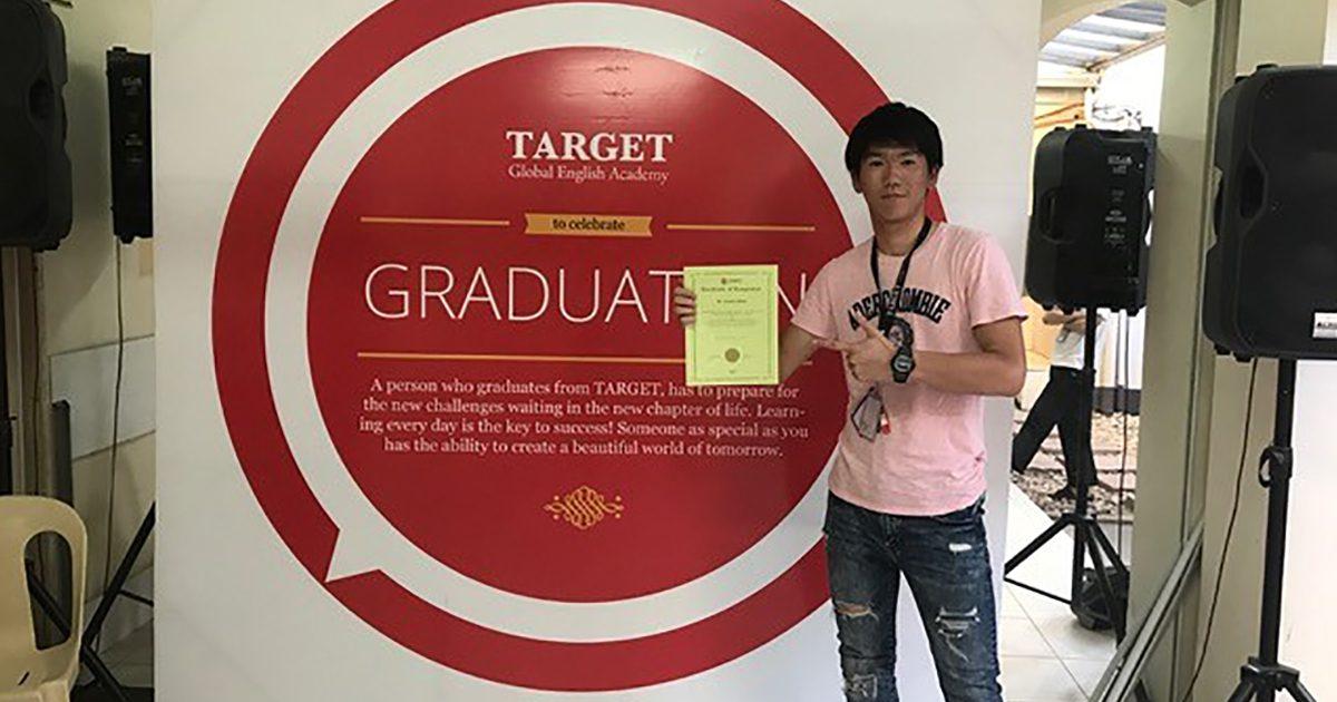 和歌山県ITさん(20代・男性)TARGET 4週間留学