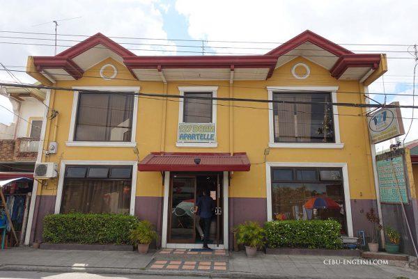 フィリピン留学院 エコノミー建物外観
