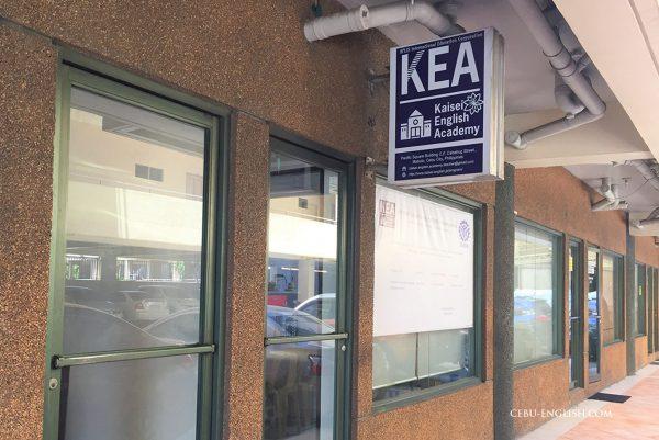 セブ島KEAの入り口