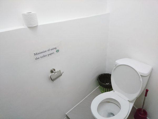 ZEN Englishのトイレ